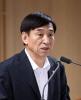 한국은행, '일자리 창출' 中企 대출 지원 강화