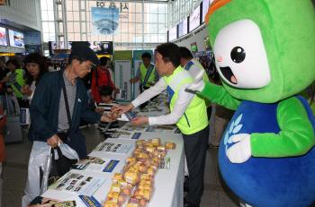 농협, '농업인행복콜센터' 홍보 캠페인