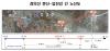 철도공단, 경의선 문산~임진강 전철화사업 본격 착수