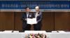 한국증권금융·기업은행, 우리사주제도 도입 지원을 위한 협약 체결