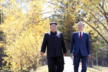 평양 남북정상회담 Ⅱ