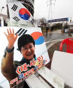 """전우용 """"북한 퍼주기? '통일 대박' 박근혜와 똑같은 가치관"""""""