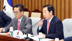"""김성태 """"文정권, 야당 탄압…다시 싸우러"""" 착잡한 귀성인사"""