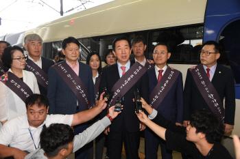 자유한국당 , 추석 귀성 인사