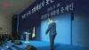 """[현장영상] 문재인 대통령 평양방문 대국민보고, """"김정은 위원장 비핵화 의지 확고"""""""