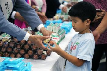 농협, 축산물 소비촉진 홍보를 위한 나눔행사