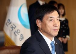 美 금리 인상 유력…이주열, 26일 경제·금융 점검회의