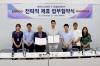 미니소X글로우픽, 상품 후기로 선별한 '글로우픽존' 열어