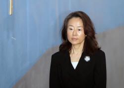 '블랙리스트' 혐의 조윤선, 구속기간 만료로 연휴 첫날 석방