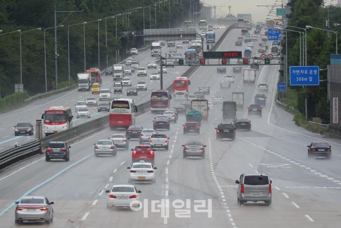 고속도로 휴게소 매출 1위는?…아메리카노, 年 969억원 팔려