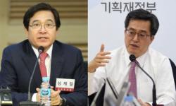 """김동연 """"재정정보원 감사 착수""""..심재철 유출 후폭풍(종합)"""