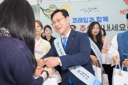 오영식 코레일 사장, 추석 귀성객 환송