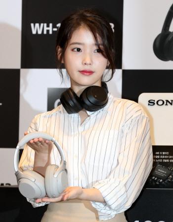 아이유, '무선 노이즈 캔슬링 헤드폰 WH-1000트3'