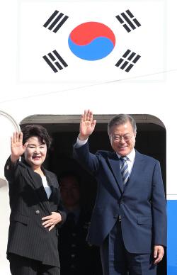 """박지원 """"文대통령, 추석선물로 2차 북미정상회담 성사시키길"""""""