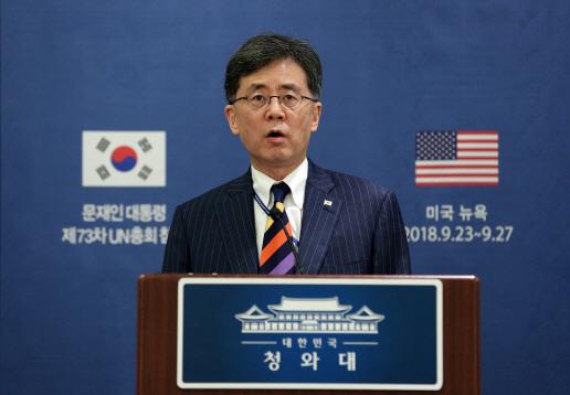 """'한미 FTA 주역' 김현종 """"무슨 죄를 지었길래 FTA를 두 번이나…"""""""