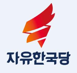 """한국당 """"韓美, 긴밀한 협력으로 완전한 北 비핵화 이뤄야"""""""