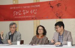 """""""'시인의 시인'에서 대중속으로""""…김수영 시인 '50주년'을 기리다"""