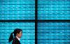 美재무장관 한마디에 쑥대밭 된 日증시…2개월만 최저(종합)