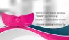 강원도 기업 (주)디엘이노베이션, 일본 히트상품 총판권 획득