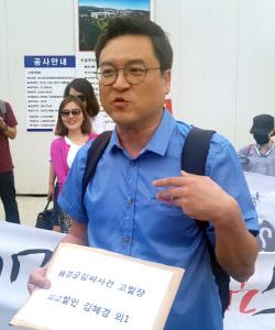 """이정렬 """"혜경궁 김씨 정보 제공한 경찰 고발"""""""