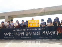 '한끼줍쇼' 초인종 누르는 양동근 발견한 팬 '골목길' 열창