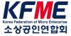 소상공인 '생계형 적합업종 시행령 반대' 의견서 제출