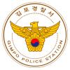 """신상털기에 극단적 선택 김포 보육교사..경찰 """"맘카페 조사 착수"""""""