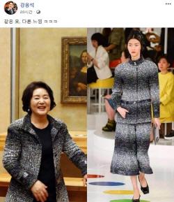 """김 여사 '샤넬'에 강용석·류여해 열폭?...""""외모비하까지 해야하나"""""""