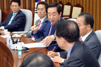 자유한국당 국정감사대책회의
