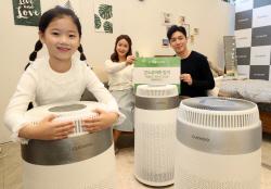 [포토]쿠쿠의 청정 생활가전 브랜드 첫 제품 '인스퓨어' W8200
