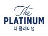 """쌍용건설, 주택 브랜드 '더 플래티넘'으로 통합…""""내년까지 1.1만가구 분양"""""""