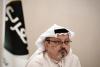 '최대 돈줄인데'…사우디 언론인 피살 의혹에 美실리콘밸리 '긴장'