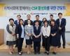 동서발전, '지역과 함께하는 사회공헌 간담회' 개최