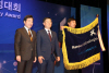 휴니드, '국가생산성대상' 대통령표창 수상