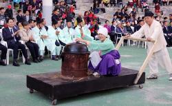 2018 이천쌀문화축제