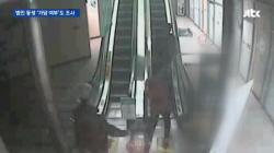 """강서구 PC방 살인 CCTV 공개… """"혐의점 없다"""" vs """"피해자 팔로 잡아"""""""