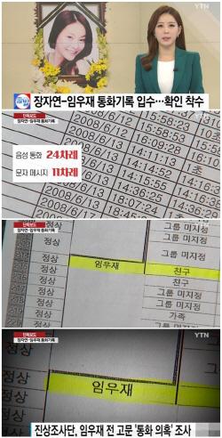 """[단독] 양지원 """"조정석과 연인? 5년간 통화·문자 1번 안해"""" (인터뷰)"""