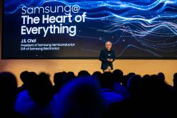삼성, `AI 초격차` 이룰 세계 최초 6세대 V낸드 내년 양산