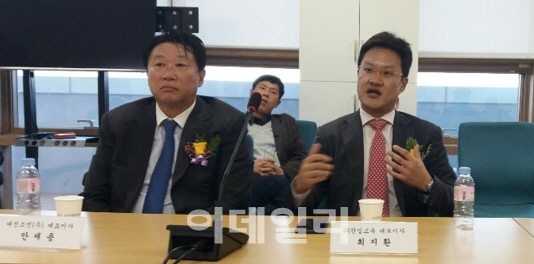"""""""제2 세월호 막으려면 산업은행도 지원 나서야"""""""