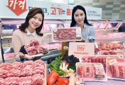 [포토]홈플러스,  '마이 홈플러스' 멤버십 500만 회원 돌파 기념 고객 감사 대축제