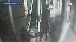 """이수정 """"강서구 PC방 살인사건 피의자, 병력 이용하나…감형 가능성 無"""""""
