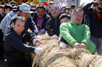 2018 이천 쌀 문화축제