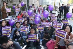 유치원 비리 항의 집회