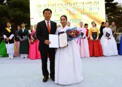 '홍성가무악전국대회' 대상에 임정희 세종대 교수