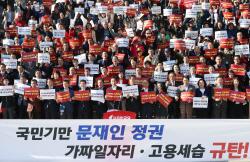 """한국당 """"박원순 직 걸라"""" 채용비리 총공세…與 """"실체 없다""""(종합)"""