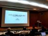 한·중·일 출판인들 한 자리에…'제25차 동아시아출판인회의'
