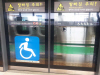 [2018국감]서울 지하철역 40곳, 휠체어·유모차 이용 불가능