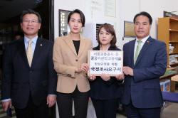 야3당 원내대표 '공공기관 채용비리·고용세습 의혹 기자회견'