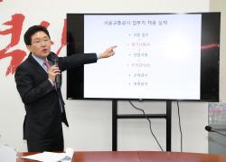 """친인척 채용비리 의혹 확산…가스공사·한전KPS """"정규직 전환발표 前 결정""""(종합)"""