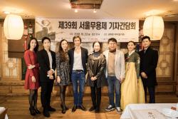 손병호-최지연·최수진-하휘동…스타 부부 '춤판' 펼친다